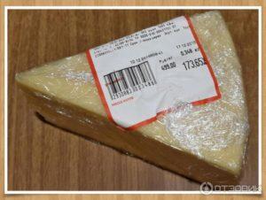 Сыр в пищевой полиэтиленовой пленке