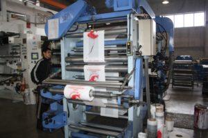 станок для производства полиэтиленовых пакетов